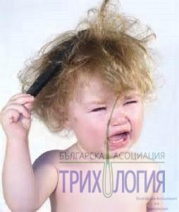 Заболявания на косата: пърхот и себорея